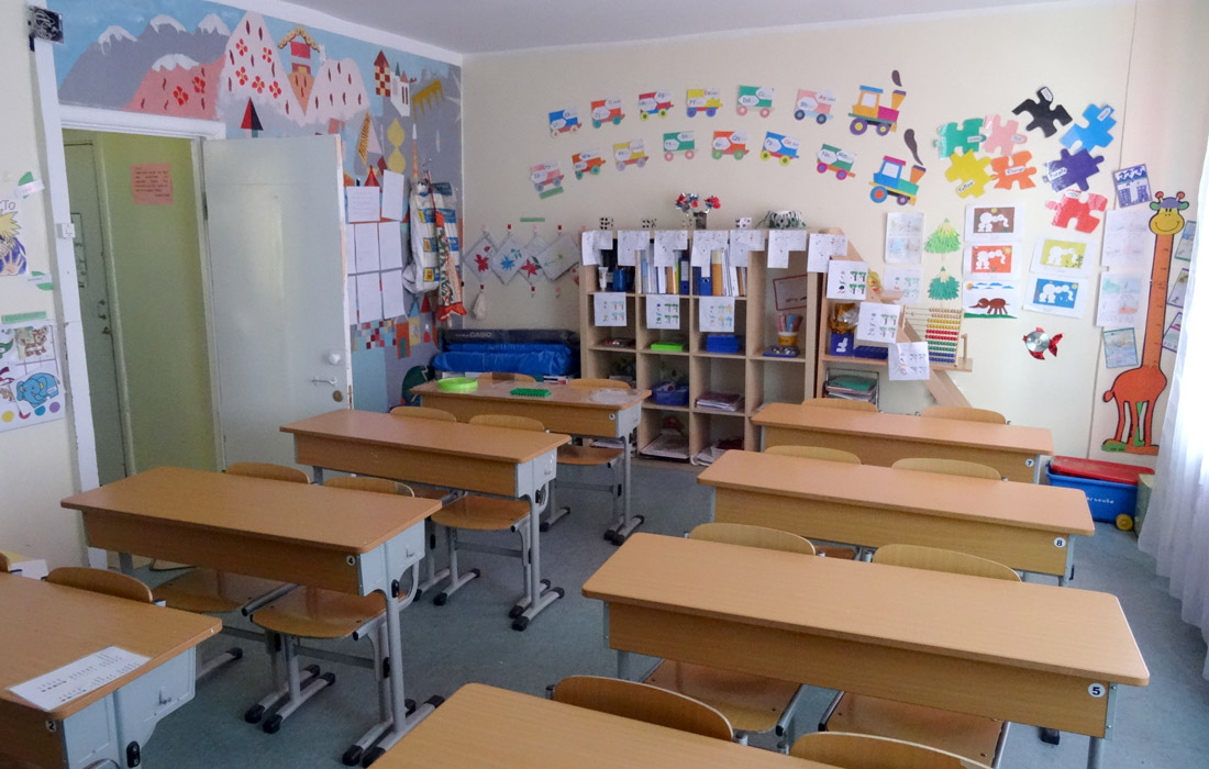 SOD school classroom