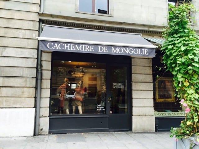 Geneva shop (outside)